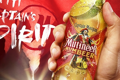 3D Captain Morgan Rum Flavoured Beer Advertisement Thumbnail