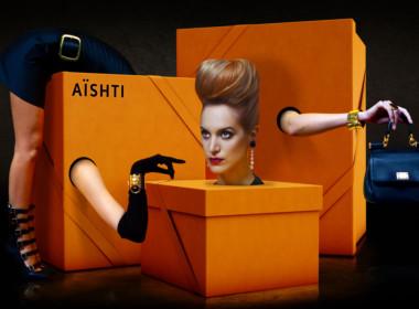 3D Aishti Fashion Box Advertisment Illustration Thumbnail