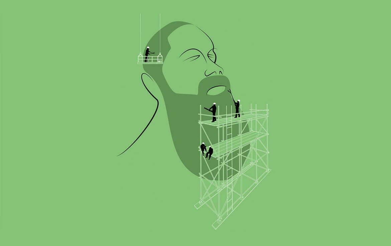 2D Illustration Beard Trimming